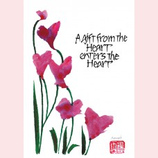 A gift from the heart enters the heart