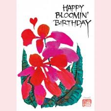 Happy bloomin' birthday