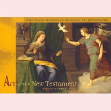 Art of the New Testament