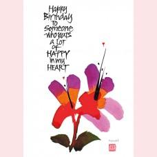 Happy birthday to someone.....