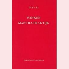 Vonken / Mantra-praktijk