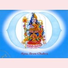 Ajna, Brow chakra