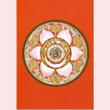 Svadhishthana - Heiligbeenchakra