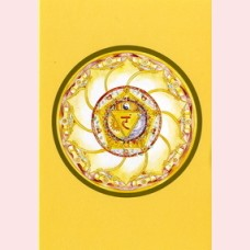 Manipura - Zonnevlechtchakra
